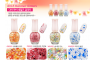 ยาทาเล็บ Etude House Dear My Party Nails