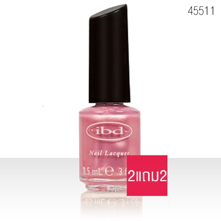 ยาทาเล็บ IBD Nail Lacquer So In Love 45511