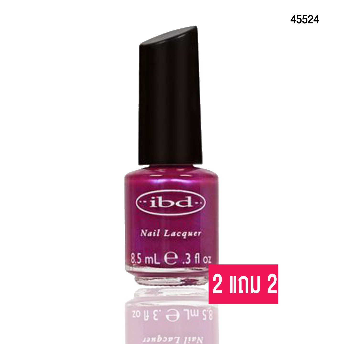 ยาทาเล็บ IBD Nail Lacquer Frozen Strawberry 45524