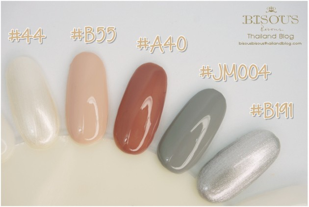ยาทาเล็บ Bisous Bisous Nail Polish Color #JM004