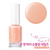 ยาทาเล็บ Etude House Look At My Nails #BE103