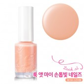 ยาทาเล็บ Etude House Look At My Nails #BE104