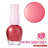 ยาทาเล็บ Etude House Dear My Nails #DBR403