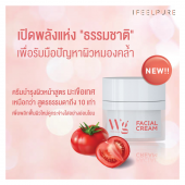 SUDTANA White Glow White and Moisturizer Facial Cream 2 แถม 1