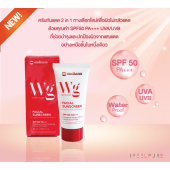 Sudtana Facial Sunscreen ครีมกันแดด SPF50 PA+++